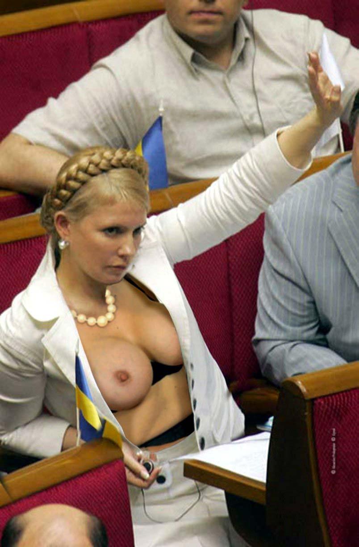 Обнажоны фото юлы тимошенко